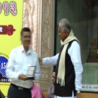 Ayush Vivek Award 2013...